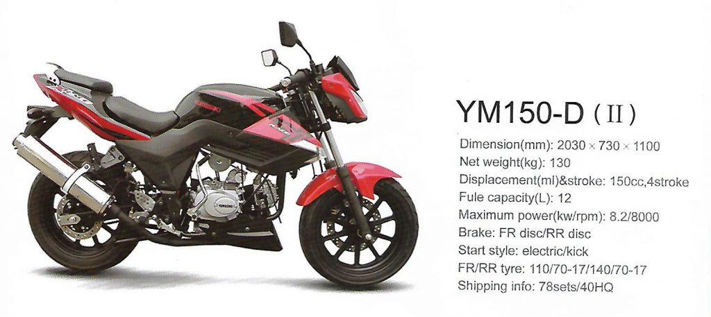 YM150-D HONDA