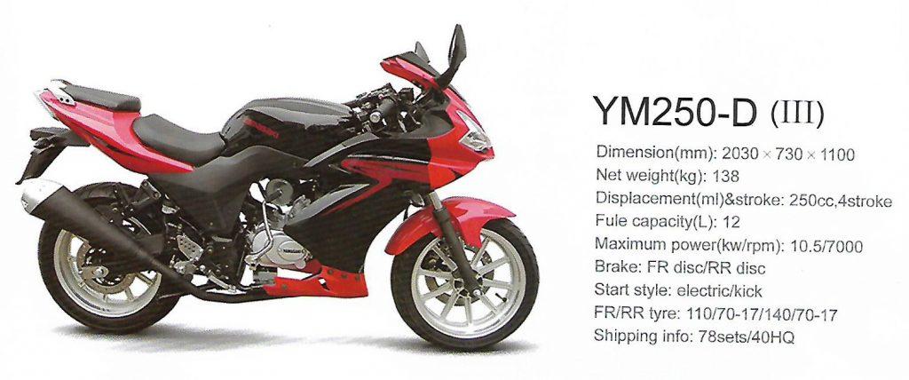 YM250-D Honda Motorcycle